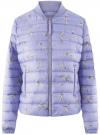 Куртка-бомбер на молнии oodji для женщины (синий), 10203061-2B/42257/7523O
