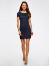 Платье из фактурной ткани с вырезом-лодочкой oodji #SECTION_NAME# (синий), 14001117-11B/45211/7900N - вид 2
