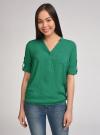 Блузка вискозная с рукавом-трансформером 3/4 oodji #SECTION_NAME# (зеленый), 11403189-2B/26346/6E00N - вид 2