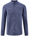 Рубашка принтованная из хлопка oodji #SECTION_NAME# (синий), 3B110027M/19370N/7510G