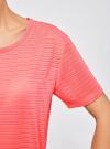 Футболка укороченная из ткани в полоску oodji #SECTION_NAME# (розовый), 15F01002-2/46690/4D00N - вид 5