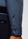 Рубашка приталенная в мелкую графику oodji для мужчины (синий), 3L110345M/19370N/7479G