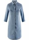 Платье-рубашка из лиоцелла oodji #SECTION_NAME# (синий), 12909042/45372/7500W - вид 6