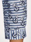Блузка вискозная с рукавом-трансформером 3/4 oodji #SECTION_NAME# (синий), 11403189-1/26346/7412O - вид 5