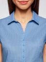 Блузка принтованная из легкой ткани oodji #SECTION_NAME# (синий), 21407022-9/12836/7510D - вид 4