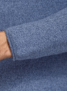 Джемпер вязаный с круглым вырезом oodji для мужчины (синий), 4L112257M/47167N/7579O