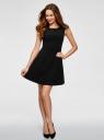 Платье из плотной ткани с овальным вырезом oodji #SECTION_NAME# (черный), 11907004-1/42793/2900N - вид 2
