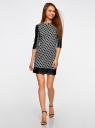 Платье с флоком и отделкой из искусственной кожи oodji #SECTION_NAME# (серый), 14001143-3/42376/2329O - вид 2