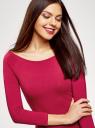 Платье с вырезом-лодочкой (комплект из 2 штук) oodji #SECTION_NAME# (разноцветный), 14017001T2/47420/19WJN - вид 4