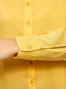 Блузка базовая из вискозы oodji #SECTION_NAME# (желтый), 11411136B/26346/5100N - вид 5