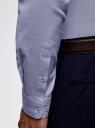 Рубашка хлопковая приталенная oodji #SECTION_NAME# (синий), 3B110007M/34714N/7002O - вид 5