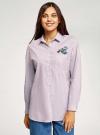 Рубашка oversize с вышивкой oodji #SECTION_NAME# (розовый), 13K11004-1/45387/4A10S - вид 2