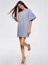 Платье прямого силуэта с воланами на рукавах oodji для женщины (синий), 14000172B/48033/7000M - вид 6
