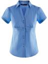 Рубашка с V-образным вырезом и отложным воротником oodji #SECTION_NAME# (синий), 11402087/35527/7500N