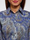 """Рубашка хлопковая с принтом """"пейсли"""" oodji #SECTION_NAME# (синий), 21402212-1/45966/7535E - вид 4"""