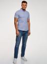 Рубашка базовая с коротким рукавом oodji #SECTION_NAME# (синий), 3B240000M/34146N/7002N - вид 6