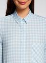 Рубашка свободного силуэта с регулировкой длины рукава oodji для женщины (синий), 11411099-1/43566/7010C