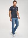 Поло с вышивкой и декоративным вырезом oodji для мужчины (синий), 5L612027M-1/48414N/7975P