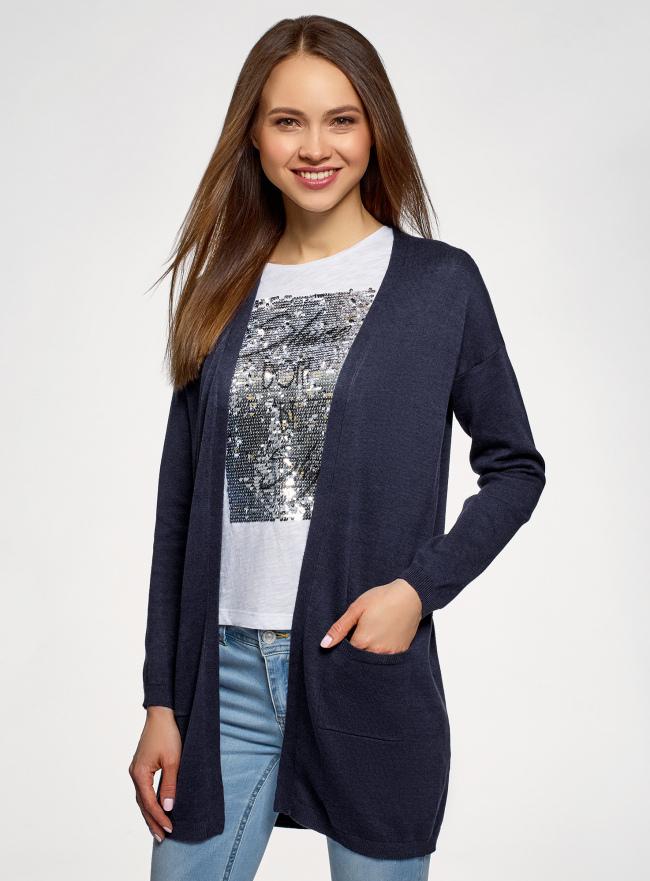 Кардиган удлиненный с карманами oodji для женщины (синий), 63212572/18239/7900N
