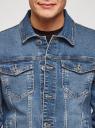 Куртка джинсовая с нагрудными карманами oodji #SECTION_NAME# (синий), 6L300010M/46627/7500W - вид 4