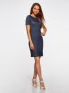 Платье в рубчик oodji #SECTION_NAME# (синий), 14011031/47349/7923N - вид 6