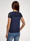 Блузка кружевная с молнией на спине oodji #SECTION_NAME# (синий), 11400382-1/24681/7900N - вид 3