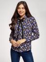 Блузка вискозная с завязками oodji #SECTION_NAME# (синий), 11411169/24681/7957O - вид 2