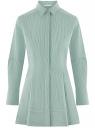 Рубашка удлиненная со скрытыми пуговицами oodji для женщины (зеленый), 13K00005/45202/6D10S