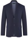 Пиджак однобортный на пуговицах oodji для мужчины (синий), 2L420281M-1/49819N/7975S