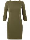 Платье облегающего силуэта на молнии oodji #SECTION_NAME# (зеленый), 14001105-6B/46944/6800N