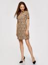 Платье приталенное кружевное oodji для женщины (бежевый), 11900213/45991/2935L