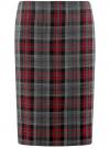 Юбка со шлицей сзади oodji #SECTION_NAME# (серый), 21601296-2/45943/2545C