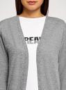 Кардиган без застежки с накладными карманами oodji #SECTION_NAME# (серый), 19208002/45723/2300M - вид 4