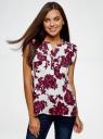 Блузка принтованная из вискозы с двумя карманами oodji для женщины (розовый), 21412132/24681/4C10F