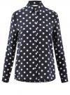 Блузка вискозная прямого силуэта oodji #SECTION_NAME# (синий), 11411098-3/24681/7912D
