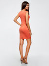 Платье трикотажное облегающего силуэта oodji #SECTION_NAME# (оранжевый), 14008014/16300/5500N - вид 3