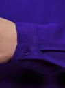 Блузка вискозная базовая oodji #SECTION_NAME# (синий), 11411135-3B/26346/7503N - вид 5