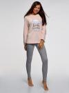 Джемпер флисовый с вышивкой  oodji #SECTION_NAME# (розовый), 59811024/24018/4012P - вид 6