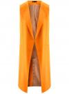 Жилет льняной длинный oodji #SECTION_NAME# (оранжевый), 22300101/16009/5500N