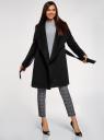 Пальто без застежки с поясом oodji #SECTION_NAME# (черный), 10104042-1/47736/2900N - вид 6