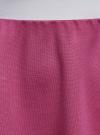 Юбка трикотажная на эластичном поясе oodji #SECTION_NAME# (розовый), 14102005/42820/4700N - вид 4