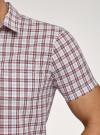 Рубашка приталенная с коротким рукавом oodji #SECTION_NAME# (разноцветный), 3L410071M/44181N/1031C - вид 5