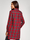 Платье-рубашка с карманами oodji #SECTION_NAME# (красный), 11911004-2/45252/4529C - вид 3