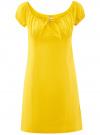 Платье хлопковое со сборками на груди oodji #SECTION_NAME# (желтый), 11902047-2B/14885/5100N