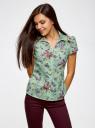 Блузка принтованная из легкой ткани oodji #SECTION_NAME# (зеленый), 21407022-9/12836/6580F - вид 2