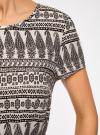 Платье принтованное из вискозы oodji #SECTION_NAME# (белый), 11900191-3/26346/1229E - вид 5