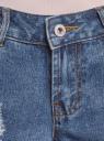 Шорты джинсовые с нашивками и потертостями oodji #SECTION_NAME# (синий), 12807093/45254/7500W - вид 4