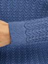 "Джемпер вязаный ""в косичку"" oodji для женщины (синий), 63807350/49316/7501N"