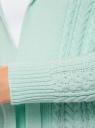 "Кардиган вязаный ""в косичку"" с поясом oodji #SECTION_NAME# (зеленый), 63205243/33491/6500N - вид 5"