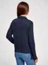 Кардиган с асимметричным низом oodji для женщины (синий), 63207183/43297/7900N